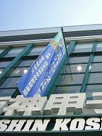 野球 甲子園02.jpg